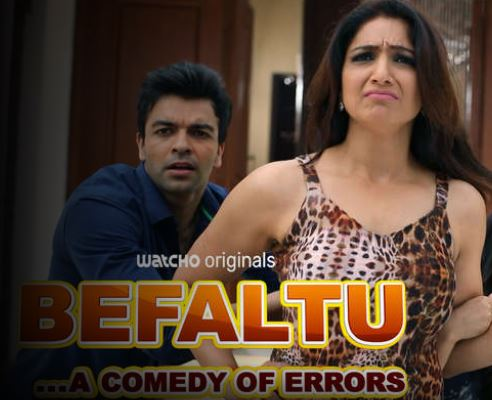 Befaltu A Comedy of Errors