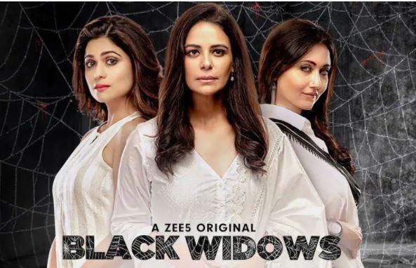 Black Widowsalt