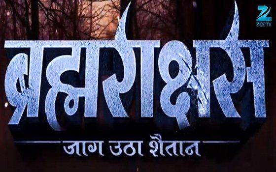 Brahmrakshas Season 2