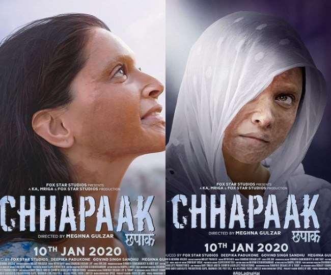 Chhapaakalt