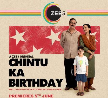 Chintu Ka Birthdayalt