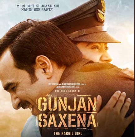 Gunjan Saxena The Kargil Girlalt