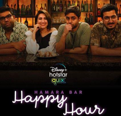 Humara Bar Happy Hour
