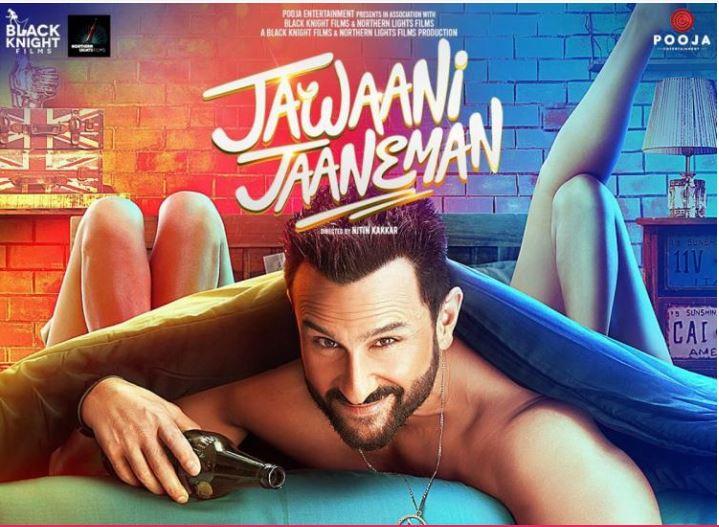 Jawaani Jaanemanalt