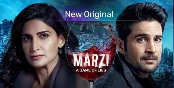 Marzi A Game of Liesalt