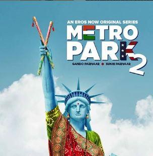 Metro Park Season 2