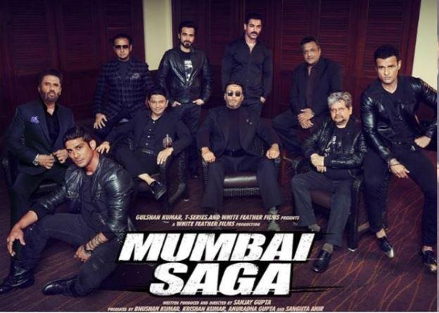 Mumbai Sagaalt
