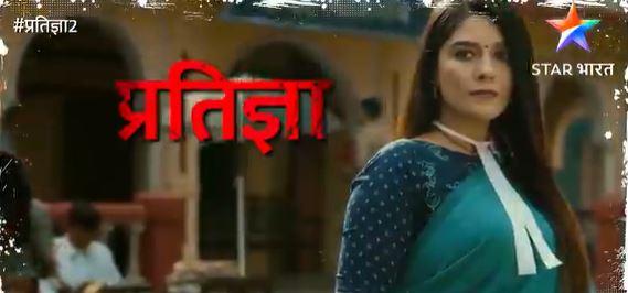 Mann Ki Awaaz Pratigya Season 2