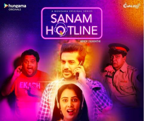 Sanam Hotlinealt