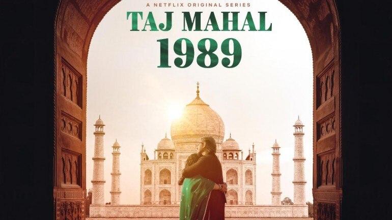 Taj Mahal 1989alt