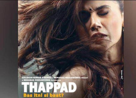 Thappadalt