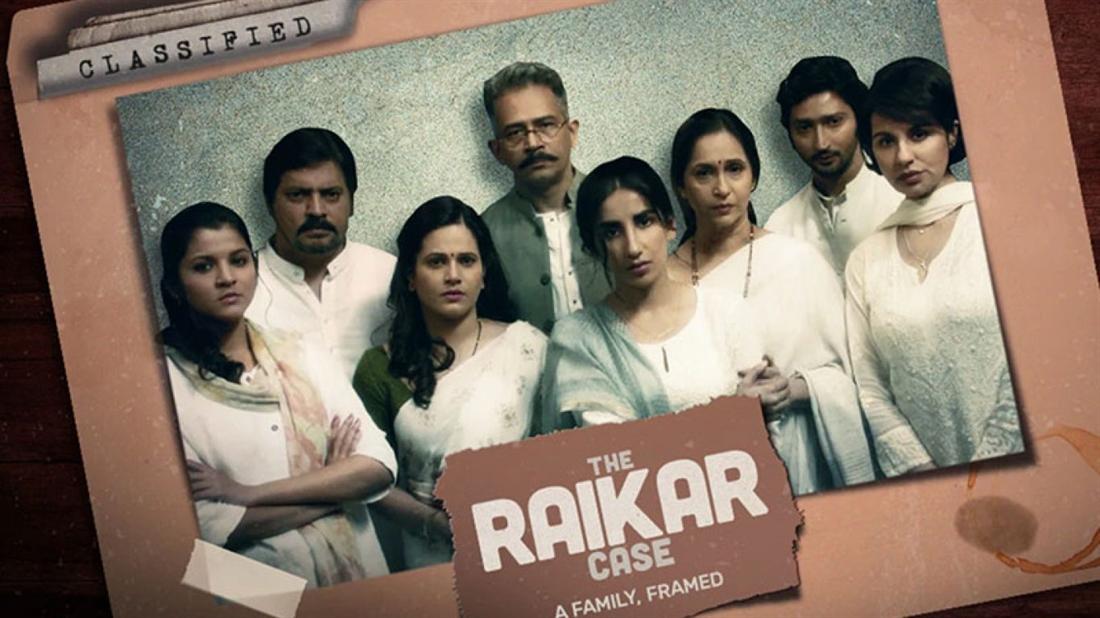 The Raikar Casealt