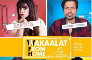 Wakaalat From Homealt